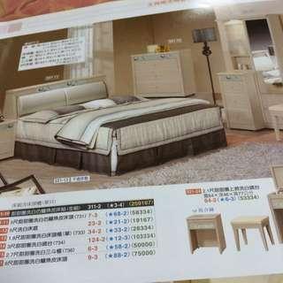 代售傢具-絕對有便宜