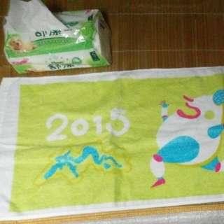 100*33運動毛巾