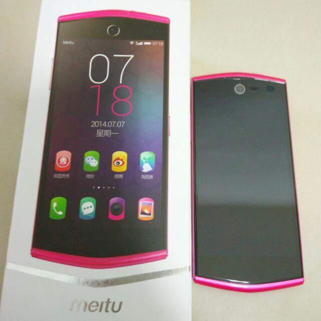Meitu Xiu Xiu Phone Electronics On Carousell