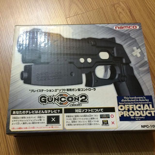 PS2 槍 雷射槍