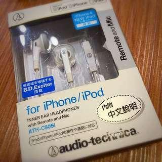 鐵三角ATH-C505i iOS專用 白色