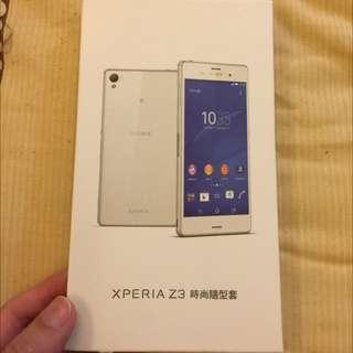 Sony z3 原廠麂皮保護套