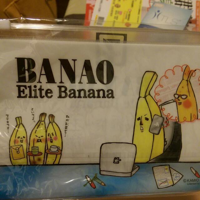 香蕉哥夾鏈袋(工作篇)
