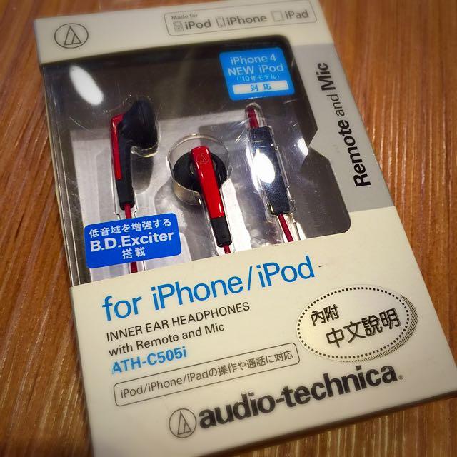 鐵三角ATH-C505i iOS專用 紅色