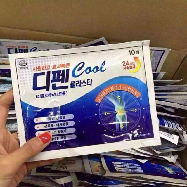 韓國最火的痛痛貼疲勞貼一盒四包,一包10貼