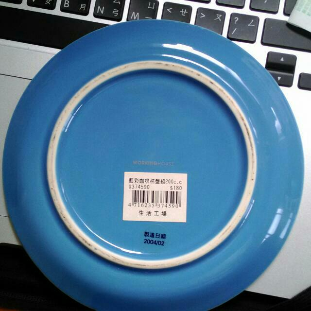 生活工場盤子 (原價180