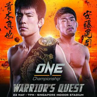 2 Tix For ONE Championships MMA : Warrior's Quest
