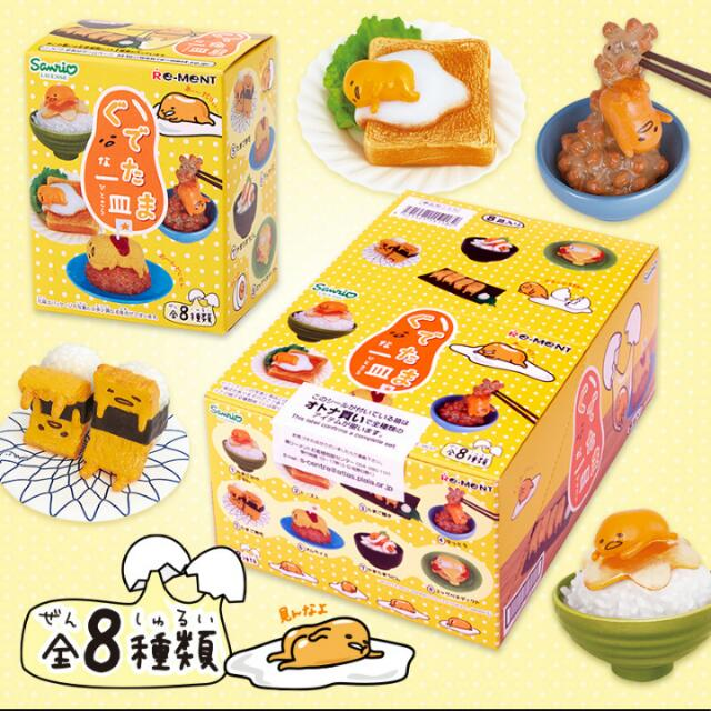 PREORDER ♡ Authentic Japan Rement Candy Box Toy ~ Sanrio