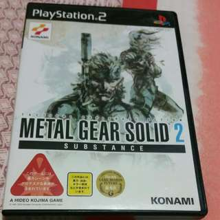 Metal Gear Solid 2 Gaming Disc Play Station 2