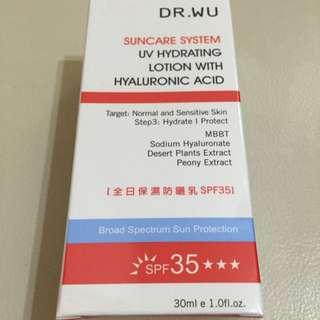 Dr. Wu 全日保濕防曬乳SPF35