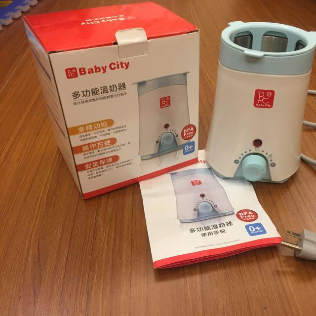 Baby City 多功能溫奶器