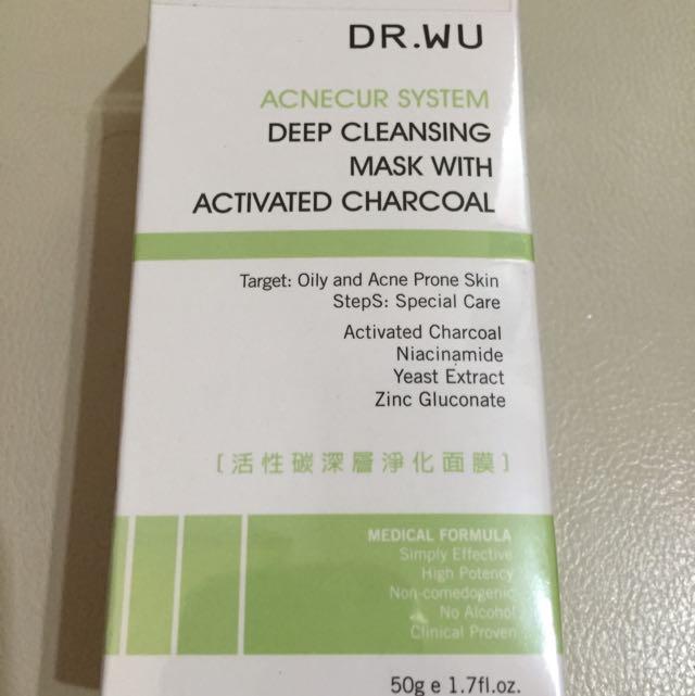 Dr. Wu 活性碳深層淨化面膜