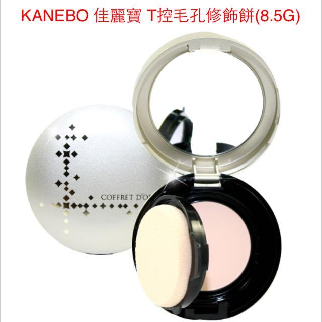 Kanebo 佳麗寶-T控毛孔修飾餅