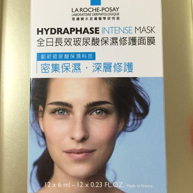 理膚寶水全日長效玻尿酸保濕修護面膜
