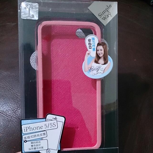 全新*Iphone5/5s Lilycoco皮套