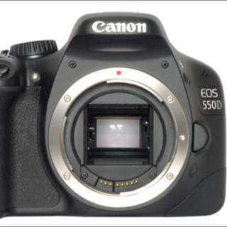 Hacked Canon EOS 550D