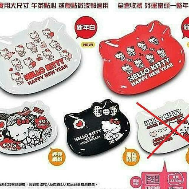 全新品 Hello Kitty 40周年限量頭型大陶瓷盤