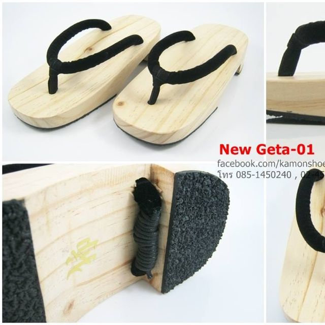 1d8e6fb105c6 Japanese Traditional GETA Sandals Wooden Shoes