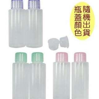 出清 旅行分裝軟瓶 25ml 五組 (一組小2入)