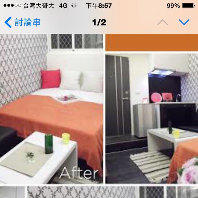 ✅現在滿租中😅🈵.     台北市吉林路收租套房,高投報率.