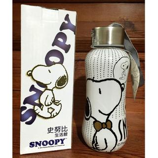 SNOOPY史努比金領結厚玻璃隨手瓶(280ml)-(含運費)