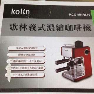 💜現貨💜Kolin 歌林義式濃縮咖啡機KCO-MNR810 (保證全新)
