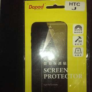 HTC J 透明螢幕保護貼Dapad