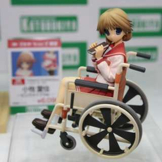 🉐 ToHeart2 Another Days Komaki Ikuno 1/8 PVC Figure