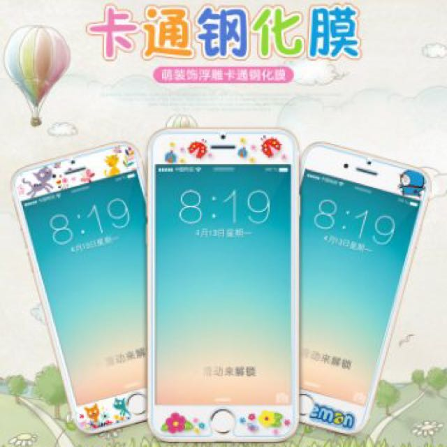 iPhone 6 Plus 卡通樣式鋼化玻璃膜