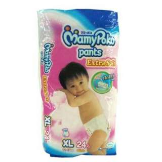 (Reserved) Mamypoko Pants Extra Soft (Reduced Price!)