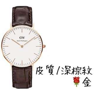 「Daniel Wellington」Classic 36mm 皮質錶帶