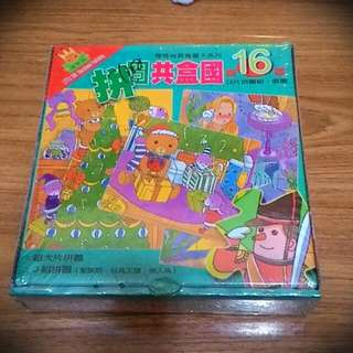 理尚特-拼圖共盒國-16輯