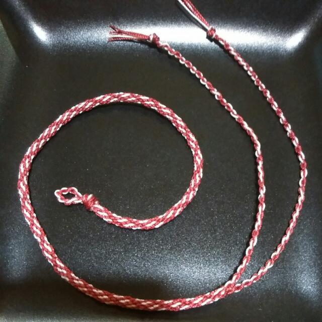 {Reserved} Braided Friendship Bracelet/Anklet