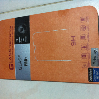 Tempered Glass Privacy For Note 2