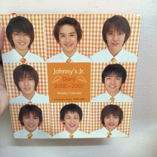 Johnny's Jr. Diary 2000~2001 傑尼斯少年 年曆