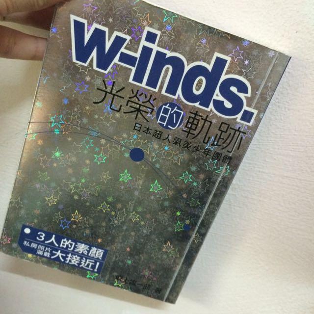 w-inds. 光榮的軌跡