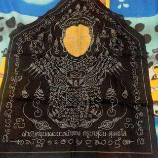 (avail)Arjahn Subin Phra Khun Paen Nanathong Phayant