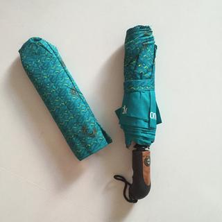 (Reserved) Garuda Indonesia Umbrella