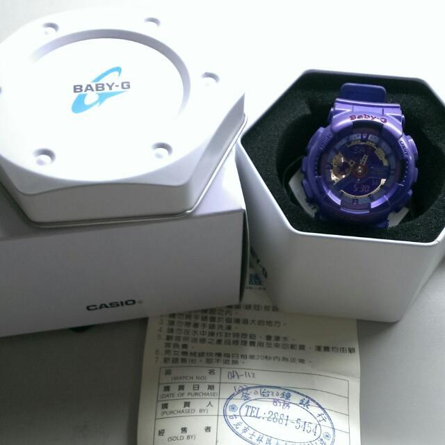 Baby G 手錶  亮紫色 八成新