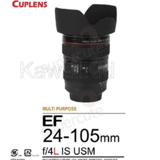 CUPLENS  24-105造型鏡頭杯