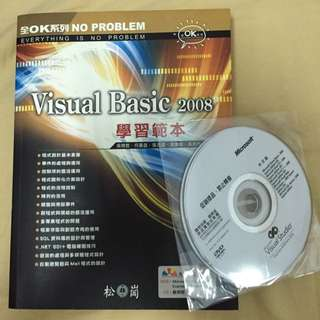 Visual Basic 2008 學習範本