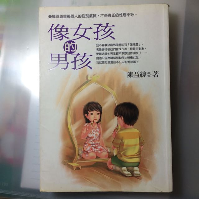 勵志小說(可換)