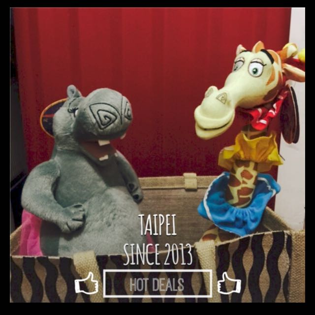 馬達加斯加玩偶兩隻