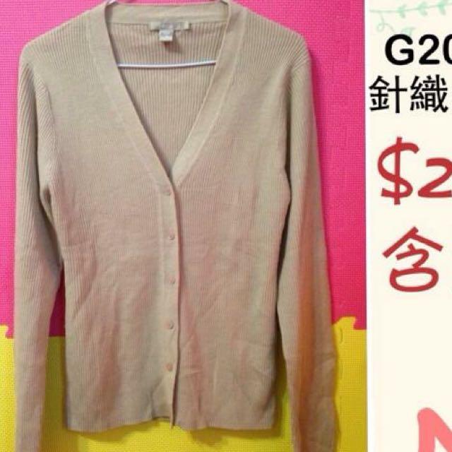 全新 G2000針織外套