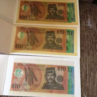 Brunei Notes ( $1, $5 & $10 ) UNC
