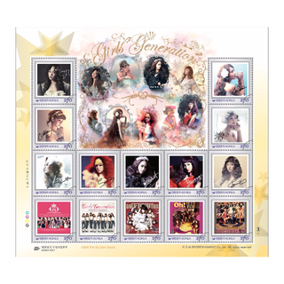 Girls Generation Limited Edition Stamps