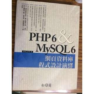 PHP&MySQL