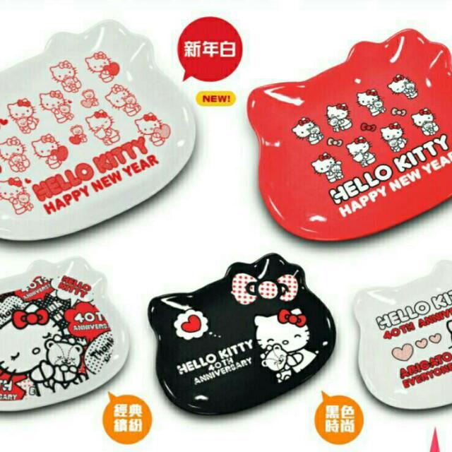 👍免運👍(五入)Hello Kitty造型陶瓷盤