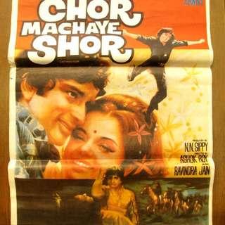 Original 1974 Bollywood Movie Poster