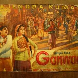Original 1970 Bollywood Movie Cardboard Poster